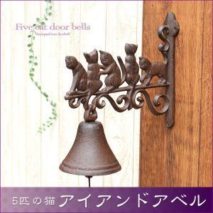 玄関 ドアベル アンティーク ドアベル ドアチャイム 猫デザイン 猫雑貨 アイアンドアベル|kaguhonpo