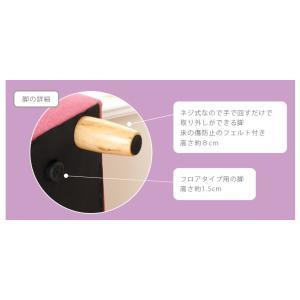 姫系 ソファ 2人掛け コンパクト ローソファー ローソファ 二人用 おしゃれ Fio フィオ|kaguhonpo|12