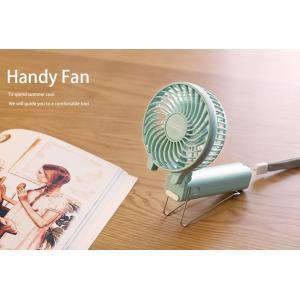 ハンディファン 充電式 扇風機 手持ち扇風機 ポータブルファン ポータブル扇風機 ミニ扇風機 手持ち コンパクト 携帯 持ち運び|kaguhonpo|02