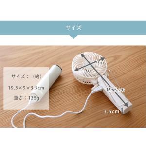 ハンディファン 充電式 扇風機 手持ち扇風機 ポータブルファン ポータブル扇風機 ミニ扇風機 手持ち コンパクト 携帯 持ち運び|kaguhonpo|14