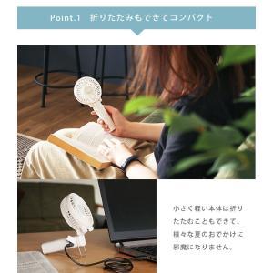 ハンディファン 充電式 扇風機 手持ち扇風機 ポータブルファン ポータブル扇風機 ミニ扇風機 手持ち コンパクト 携帯 持ち運び|kaguhonpo|05