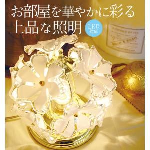 デスクライト おしゃれ 間接照明 テーブルライト 卓上ライト ランプ かわいい プルメリア kaguhonpo 02