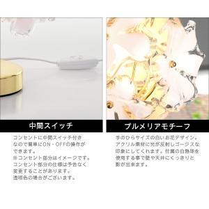 デスクライト おしゃれ 間接照明 テーブルライト 卓上ライト ランプ かわいい プルメリア kaguhonpo 04