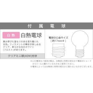 デスクライト おしゃれ 間接照明 テーブルライト 卓上ライト ランプ かわいい プルメリア kaguhonpo 06