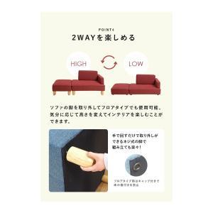 ソファセット 2人掛け  ソファ 2人 ソファー 二人 ソファセット piece ピース|kaguhonpo|11
