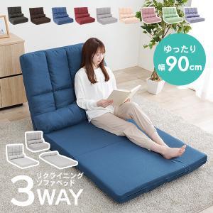 ソファーベッド ソファベッド ソファ コンパクト 安い おしゃれ シングル ローソファー 北欧 GREN グレンの画像