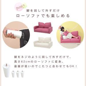 ソファ 2人掛け おしゃれ コンパクトソファ 姫 ホワイト 姫系 ピンク 姫系家具 白 可愛い かわいい ソファー 一人暮らし (リボンソファ) kaguhonpo 09