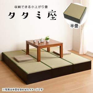 収納付き 畳スツール 収納 和風畳スツール 畳 収納ボックス 小上がり ユニット 和室 収納機能付き 畳ユニット 1個単位で販売|kaguhonpo