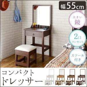 ドレッサー 椅子付き コンパクト 化粧台 スツール付き 白 ホワイト ナチュラル 北欧風|kaguhonpo