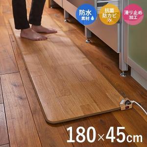 キッチンマット フローリング調 ホットマット ホットカーペット 電気マット 電気カーペット  幅180cm kaguhonpo