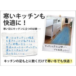キッチンマット フローリング調 ホットマット ホットカーペット 電気マット 電気カーペット 幅240cm|kaguhonpo|02