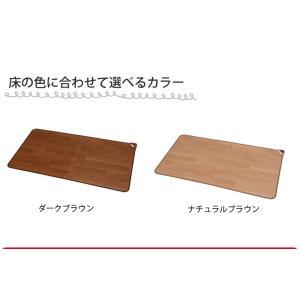 キッチンマット フローリング調 ホットマット ホットカーペット 電気マット 電気カーペット 幅240cm|kaguhonpo|05