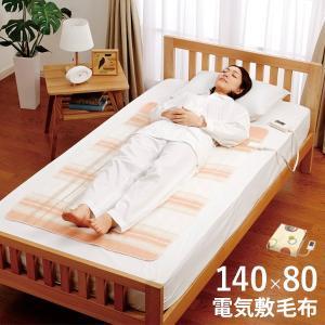 電気毛布 敷 シングル 電気敷毛布 綿タイプ 冬用 あったか敷きパッド シャボン玉柄|kaguhonpo
