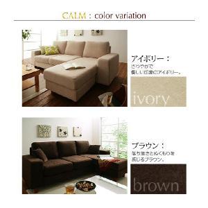 L字ソファー カウチソファ 布張り 日本製|kaguhonpo|03