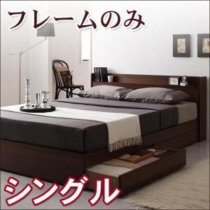 ベッド 収納付き シングル ベッドフレーム ローベッド シングルベッド おしゃれ Ever エヴァー フレームのみ|kaguhonpo
