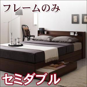ベッド 収納付き セミダブル ベッドフレーム ローベッド ベット おしゃれ Ever エヴァー フレームのみ|kaguhonpo