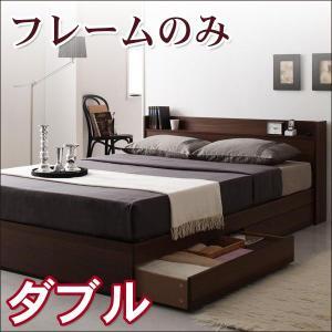 ベッド 収納付き ダブル ベッドフレーム ローベッド ベット おしゃれ Ever エヴァー フレームのみ|kaguhonpo