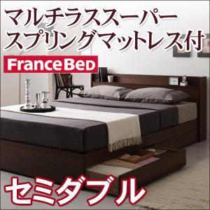 ベッド 収納付き セミダブル マルチラススーパースプリングマットレス付き(FranceBed)  Ever エヴァー マットレス付き|kaguhonpo