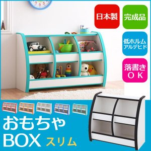おもちゃ 収納 ラック おしゃれ 子供 おもちゃ 収納 おもちゃ 収納 ラック おもちゃ箱 ソフト プリメロ スモール|kaguhonpo