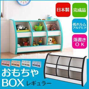 おもちゃ 収納 ラック おしゃれ 子供 おもちゃ 収納 おもちゃ 収納 ラック おもちゃ箱 ソフト プリメロ レギュラー|kaguhonpo