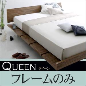 北欧 家具 ローベッド クイーン ベッドフレームのみ マスターピース|kaguhonpo