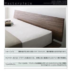 北欧 家具 ローベッド クイーン ベッドフレームのみ マスターピース|kaguhonpo|02