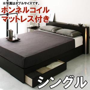 ベッド 収納 収納ベッド シングル ベッド 収納 ボンネルコイルマットレス|kaguhonpo