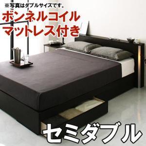ベッド 収納 収納ベッド セミダブル ベッド 収納 ボンネルコイルマットレス|kaguhonpo