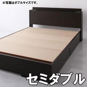 ベット 収納 セミダブル ベッド ベット 収納 収納ベッド ベット 収納 ベット 収納 フレームのみ ユアン|kaguhonpo