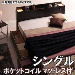 ベット 収納 シングル ベッド ベット 収納 収納ベッド ベット 収納 ベット 収納 ユアン|kaguhonpo