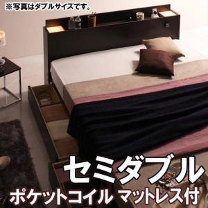ベット 収納 セミダブル ベッド ベット 収納 収納ベッド ベット 収納 ベット 収納 ユアン|kaguhonpo