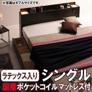 ベット 収納 シングル ベッド ベット 収納 収納ベッド ベット 収納 ベット 収納 国産ポケットコイルマットレス ユアン|kaguhonpo
