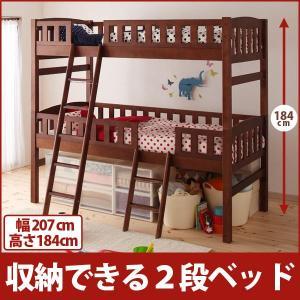 二段ベッド 2段ベッド 子供 収納 フレームのみ pacio パシオ|kaguhonpo