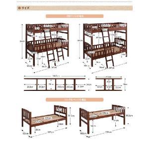 二段ベッド 2段ベッド 子供 収納 フレームのみ pacio パシオ|kaguhonpo|03