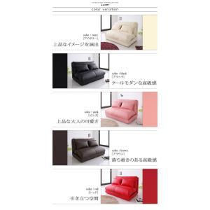ソファーベッド 2人掛け ソファーベッド シングル 折りたたみ ソファベッド ソファーベット Luxer リュクサー 幅90cm kaguhonpo 05