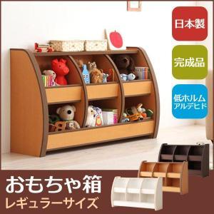 おもちゃ 収納 ラック おしゃれ おもちゃ収納棚 子供部屋 リビング エルキッズ レギュラー t040500278|kaguhonpo