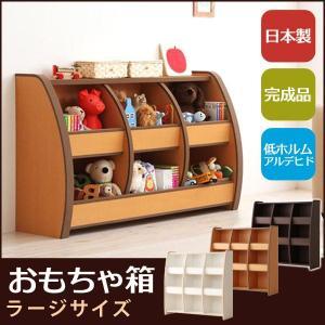 おもちゃ 収納 ラック おしゃれ おもちゃ収納棚 子供部屋 リビング エルキッズ ラージ t040500279|kaguhonpo