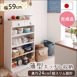 キッチン 収納 おしゃれ キッチン ラック 木製 日本製 奥行24cm スリム 薄型 キッチン 収納 幅59cm|kaguhonpo