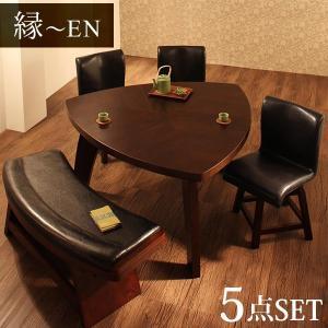 アジアン家具ダイニングテーブル(5点セット)(縁〜EN) kaguhonpo