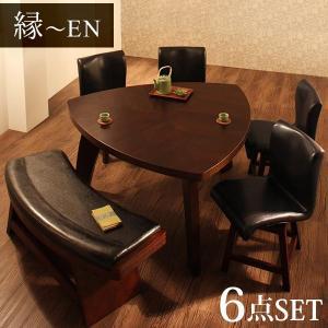 アジアン家具ダイニングテーブル(6点セット)(縁〜EN)|kaguhonpo