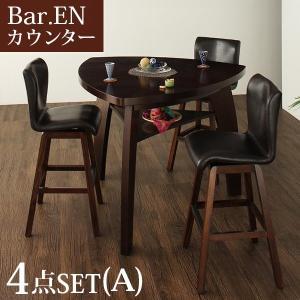 アジアン家具ダイニングテーブル 4点セットAタイプ(テーブル+チェア×3)(Bar.EN)|kaguhonpo