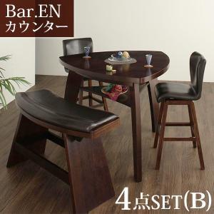アジアン家具ダイニングテーブル 4点セットBタイプ(テーブル+チェア×2+ベンチ)(Bar.EN)|kaguhonpo