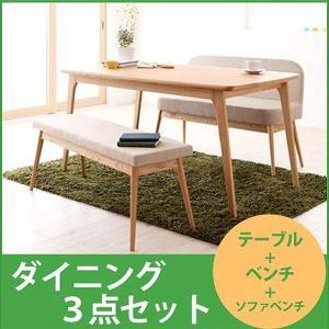 ダイニングテーブルセット 北欧 3点(テーブル+ベンチ+ソファベンチ)(Onnell)オンネル|kaguhonpo