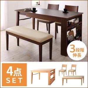 ダイニングテーブルセット 4点 伸縮 収納ラック付き(Dream.3)|kaguhonpo