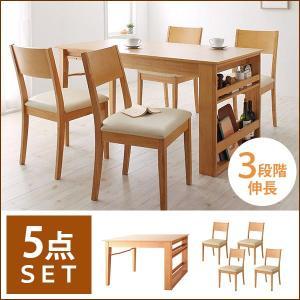 ダイニングテーブルセット 5点 伸縮 収納ラック付き(Dream.3) kaguhonpo