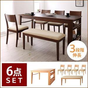 ダイニングテーブルセット 6点 伸縮 収納ラック付き(Dream.3)|kaguhonpo