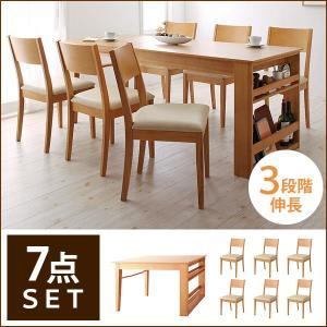 ダイニングテーブルセット 7点 伸縮 収納ラック付き(Dream.3)|kaguhonpo