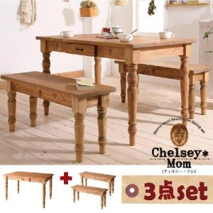 ダイニングテーブルセット 3点 カントリー(ChelseyMom)チェルシーマム|kaguhonpo