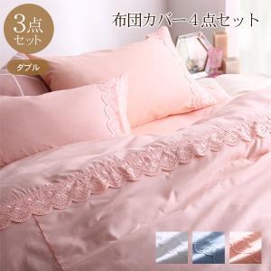 布団カバーセット ダブル おしゃれ 4点セット 綿 かわいい フリル 姫系 レースデザイン meno メノ 4点セット|kaguhonpo