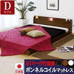 フロアベッド ベッド ダブル ベッド 棚付き コンセント付 ダブル ローベッド ダブル SG国産ボンネルコイルマットレス付|kaguhonpo